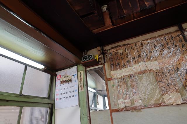201006-伊勢屋-006-S