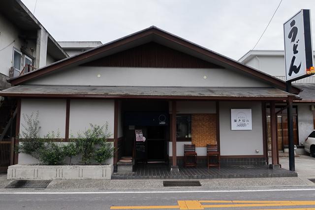 201016-おうどん瀬戸晴れ-002-S