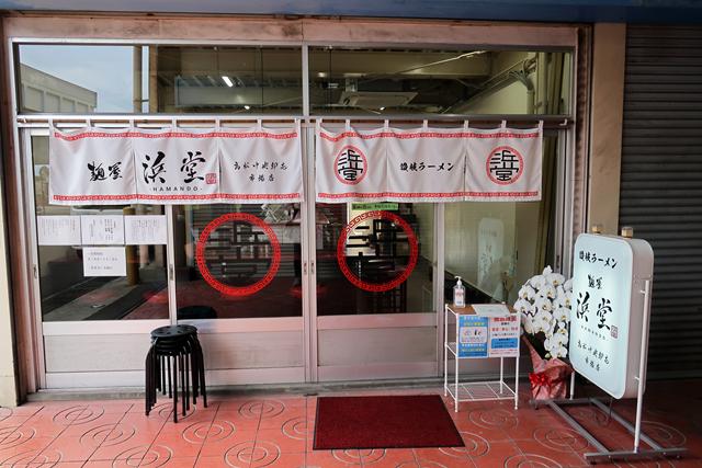 201016-浜堂高松中央卸売市場店-002-S