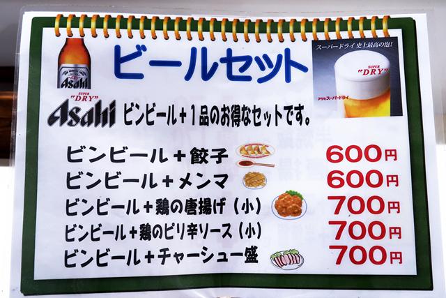 201023-担々麵信玄-005-S