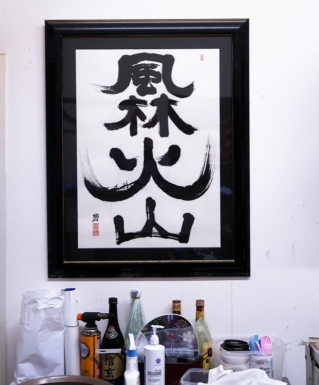 201023-担々麵信玄-017-S