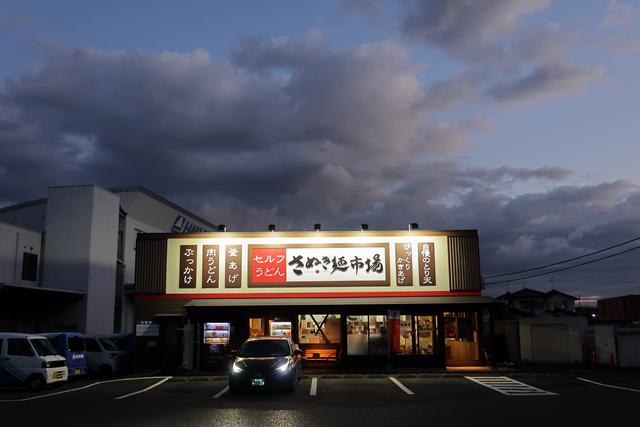 201024-さぬき麺市場郷東店-003-S