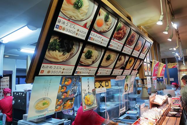 201024-さぬき麺市場郷東店-004-S