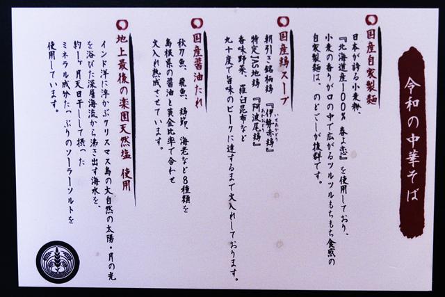 201030-小麦生まれ麺育ち-006-S