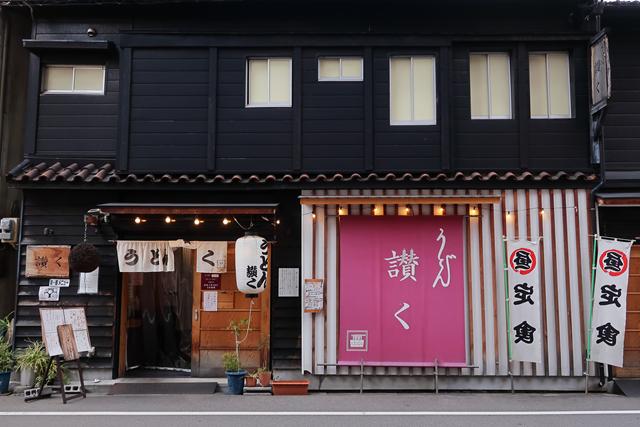 201029-うどん讃く-015-S