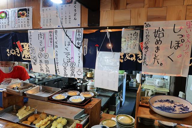 201024-ヨコクラうどん-010-S
