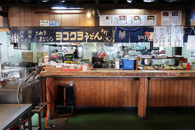 201024-ヨコクラうどん-018-S