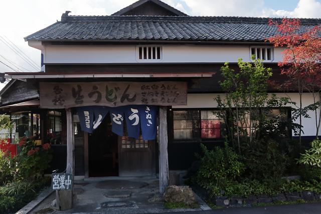 201024-ヨコクラうどん-024-S