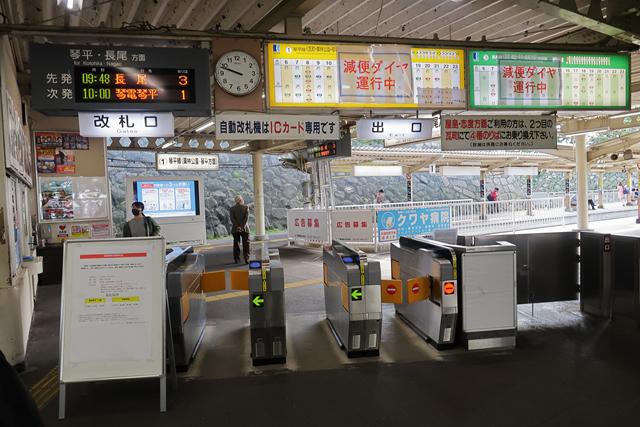 201024-うどん じんごろう-004-S