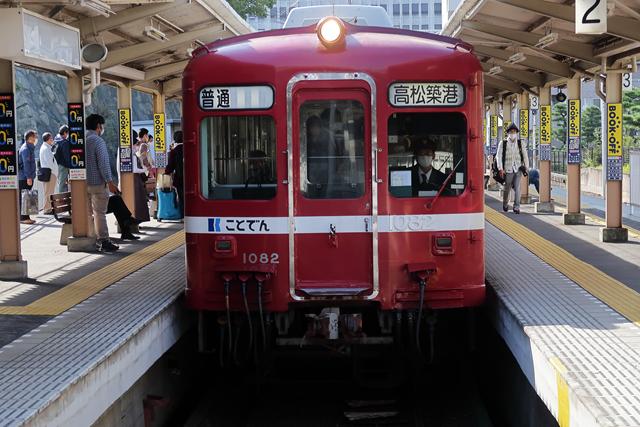201024-うどん じんごろう-005-S