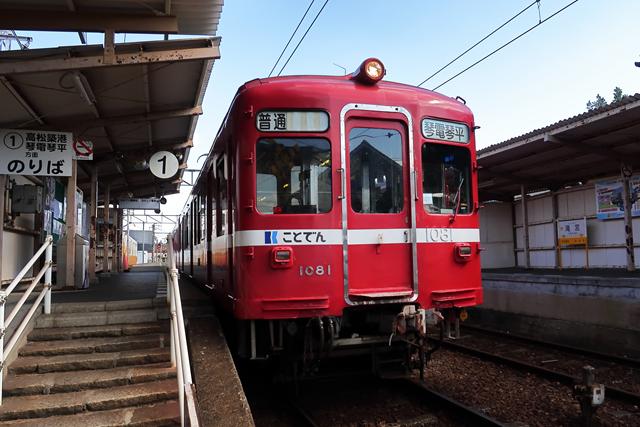201024-うどん じんごろう-006-S