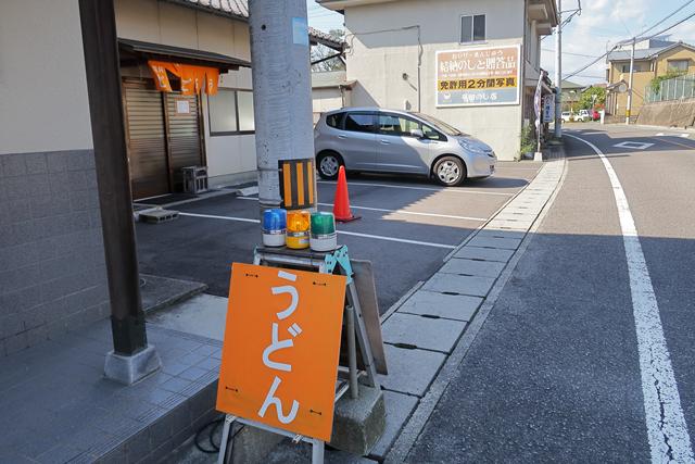 201024-うどん じんごろう-007-S