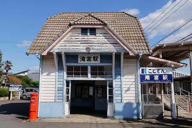 201024-うどん じんごろう-020-S