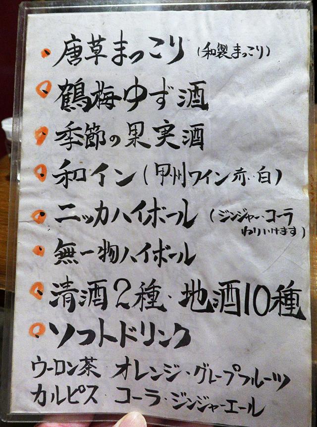 201030-やまゆう-006-S