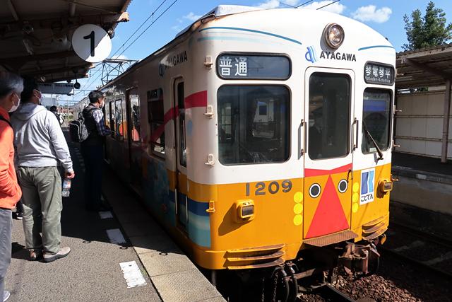 201024-うぶしな-002-S