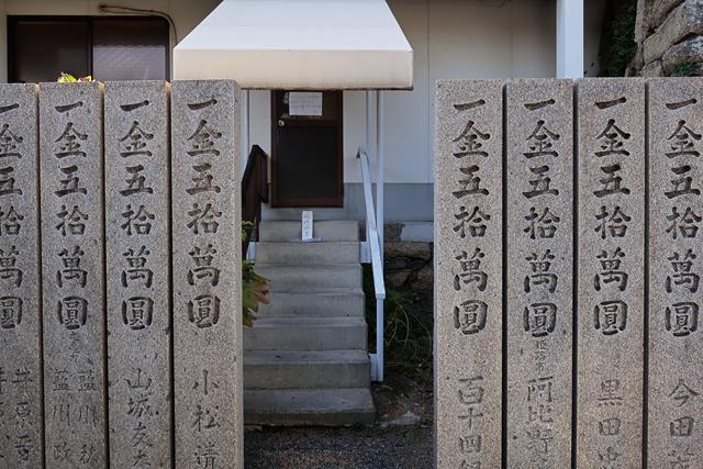 201024-うぶしな-010-S