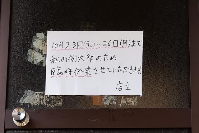 201024-うぶしな-011-S