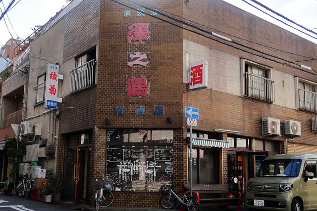 201024-23th讃岐弾丸ツアー-003-S