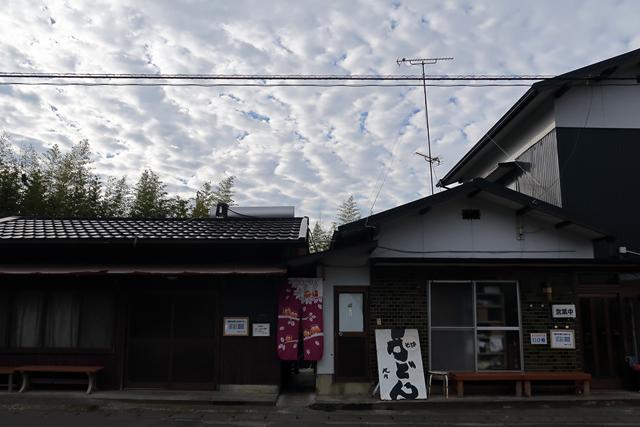 201106-池内うどん-002-S