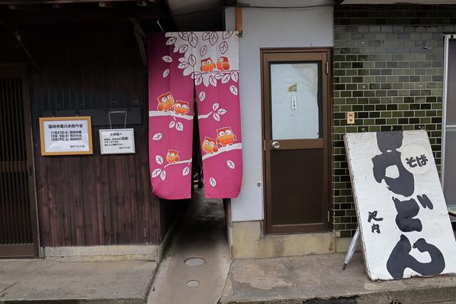 201106-池内うどん-003-S