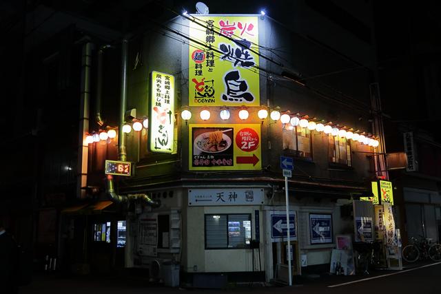 201111-どぎゃん17周年-002-S