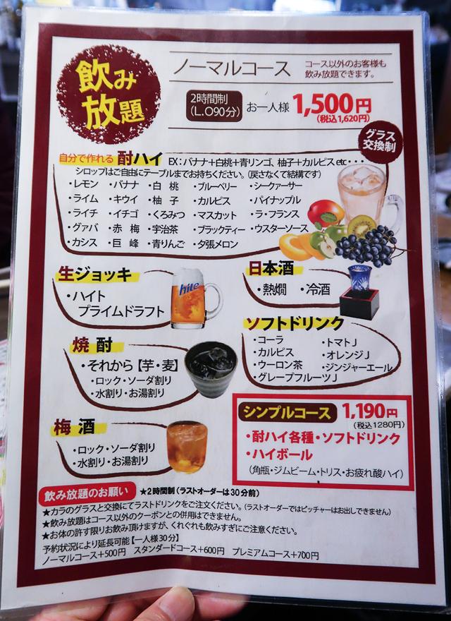 201111-どぎゃん17周年-004-S