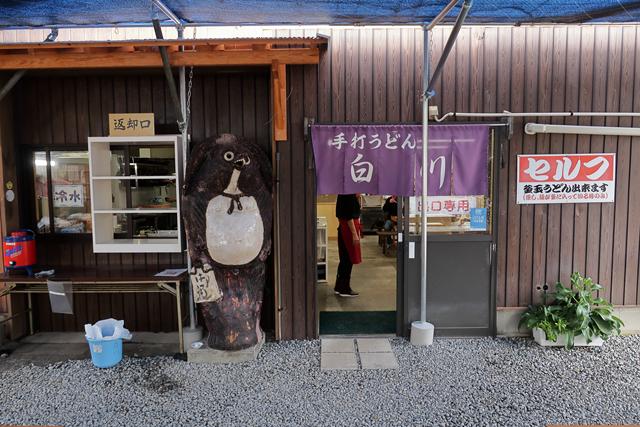 201106-白川うどん-005-S