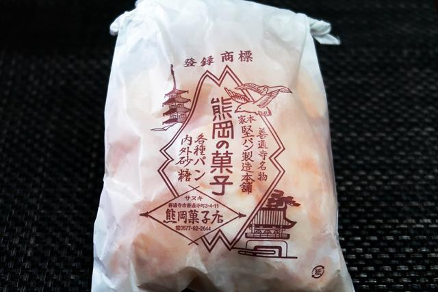 201106-本家かたパン熊岡菓子店-007-S