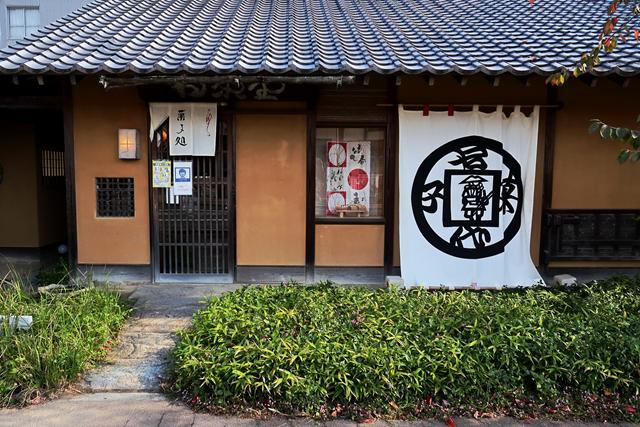 201106-白栄堂柳町本店-003-S