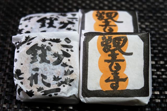 201106-白栄堂柳町本店-004-S