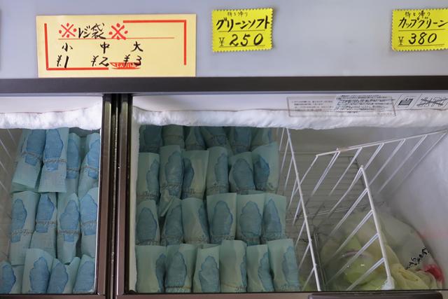201106-しんすい園-013-S