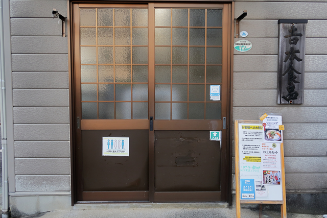 201121-b吉本食品-002-S