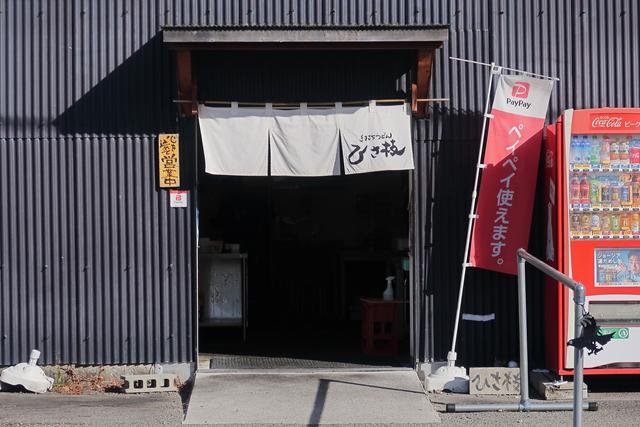 201121-b-ひさ枝-002-S
