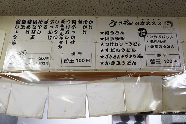 201121-b-ひさ枝-006-S