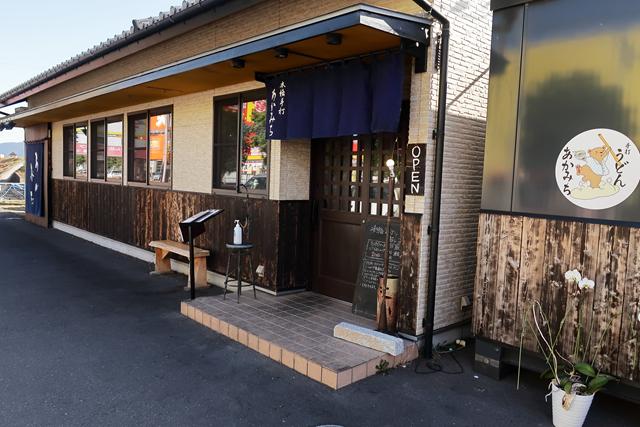 201121-b-本格手打 あかみち-002-S