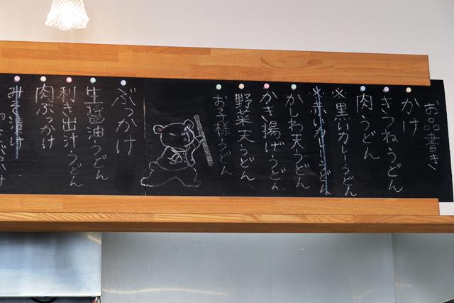 201121-b-本格手打 あかみち-003-S
