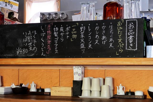 201121-b-本格手打 あかみち-005-S