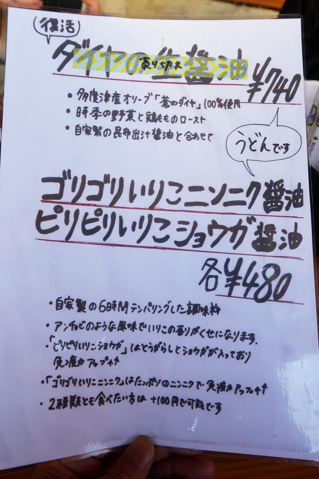 201121-b-本格手打 あかみち-008-S