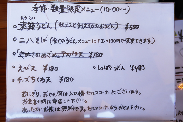 201121-b-本格手打 あかみち-009-S