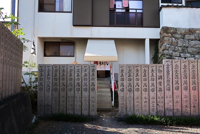 201121-宇夫階神社-002-S