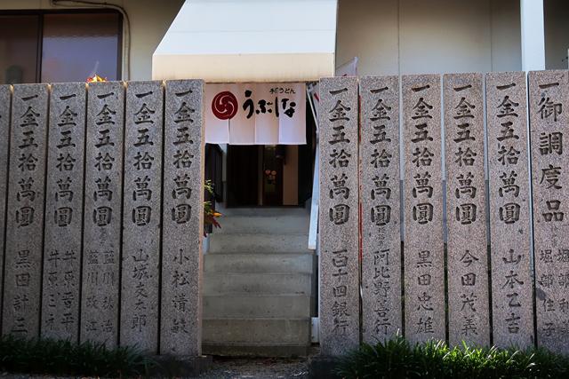 201121-宇夫階神社-013-S