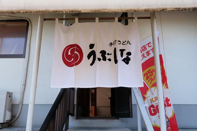 201121-宇夫階神社-014-S