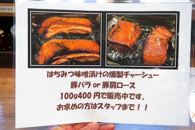 201129-麺魂-008-S