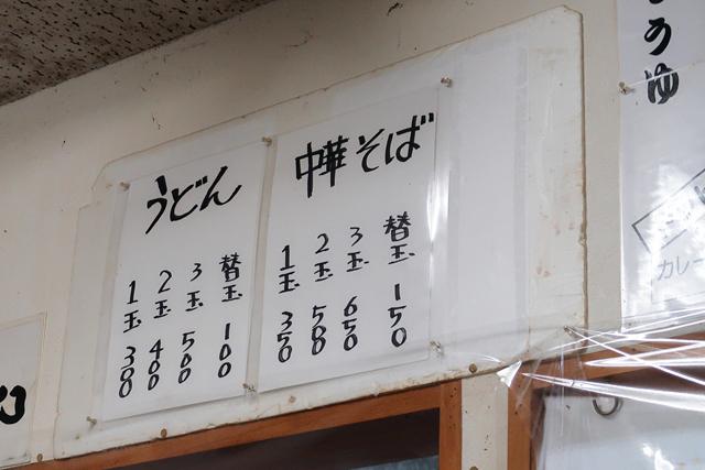 201204-手打ちうどんひさ枝-006-S