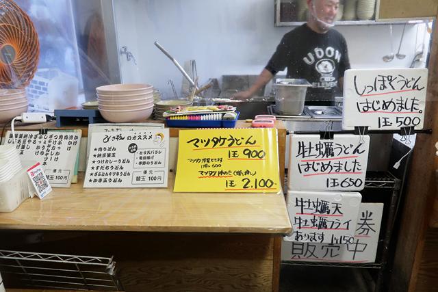 201204-手打ちうどんひさ枝-007-S