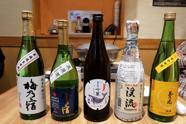 201129-旬和食とり井-004-S