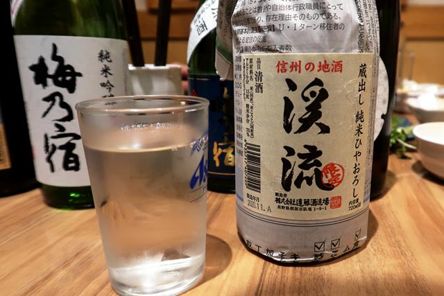 201129-旬和食とり井-007-S