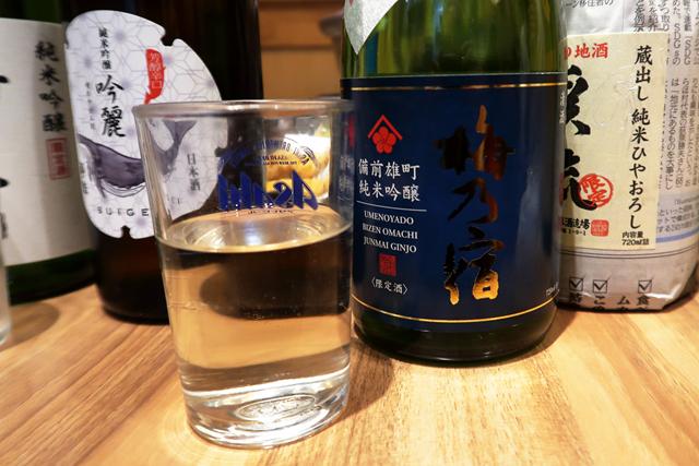 201129-旬和食とり井-009-S