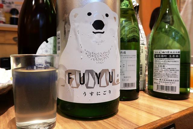 201129-旬和食とり井-015-S