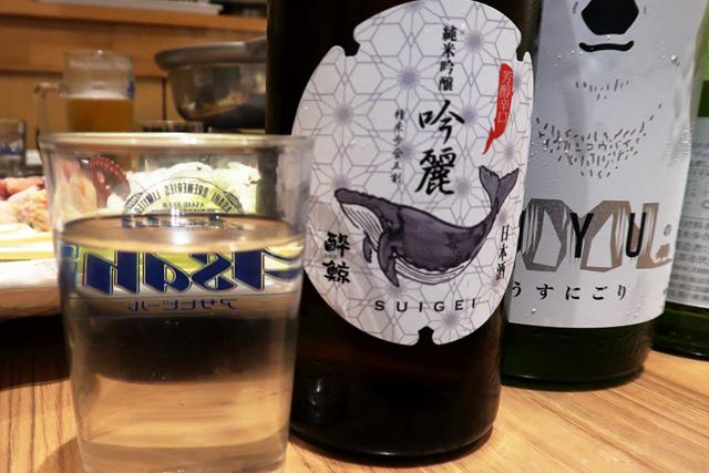 201129-旬和食とり井-016-S